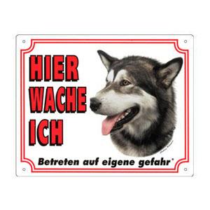FREE Dog Warning Sign, Alaskan Malamute