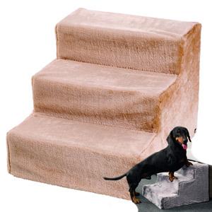 Easy Step Hundetreppe Beige 43 x 41 x 29 cm