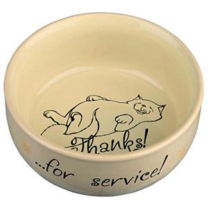 Keramik Bowl Thanks ...for service! - Beige