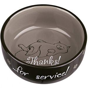 Keramik Bowl Thanks ...for service! - Brown