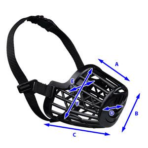 Black Plastic Muzzle